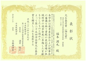 20161011101740-0001